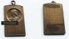 Medal za zajęcie 3ciego miejsca w zawodach sportowych - wrzesień 1921.