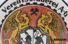 Emaliowany kufel z browaru Vereinsbrauerei A-G mieszczącego się niegdyś przy ulicy Wrocławskiej