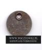 1943 Beuthen O/S żeton gazowy